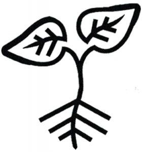 Incroyables comestibles avec le CFPPA de la Roche sur Yon. @ Jardin sur les pelouses de l'Hôpital | Saint-Gilles-Croix-de-Vie | Pays de la Loire | France